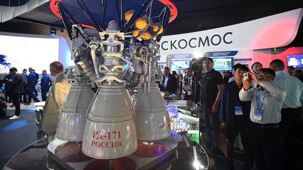 Российский жидкостный ракетный двигатель закрытого цикла РД-171, представленный на Международном авиационно-космическом салоне МАКС-2019 в подмосковном Жуковском