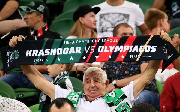 Футбол. Лига чемпионов. Матч Краснодар - Олимпиакос