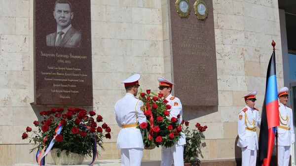 Церемония присвоения площади, расположенной перед Домом правительства в центре Донецка, имени первого главы самопровозглашенной Донецкой Народной Республики Александра Захарченко