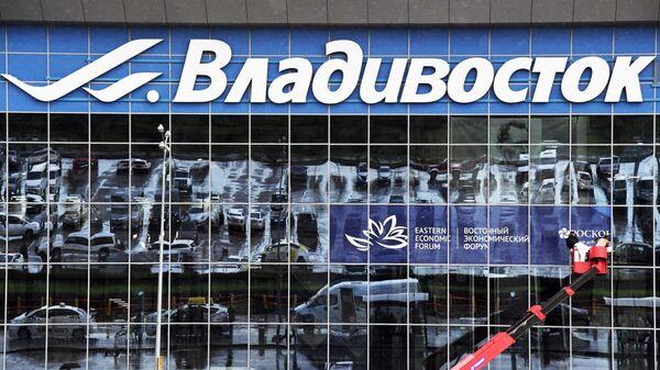 Москвича задержали в аэропорту Владивостока за пьяный дебош в самолете