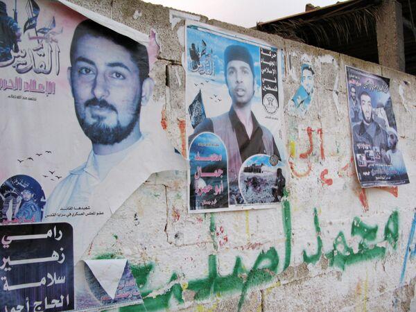 Представители арабских стран подпишут соглашение о примирении