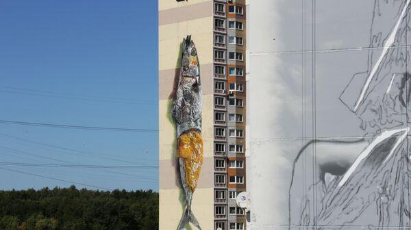 Стрит-арт фестиваль URBAN MORPHOGENESI. Рыба DA2 (Испания)