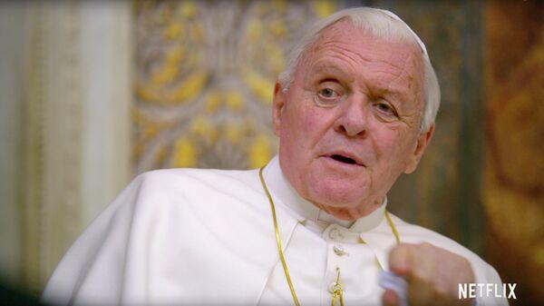 Кадр из тизера к фильму Два Папы