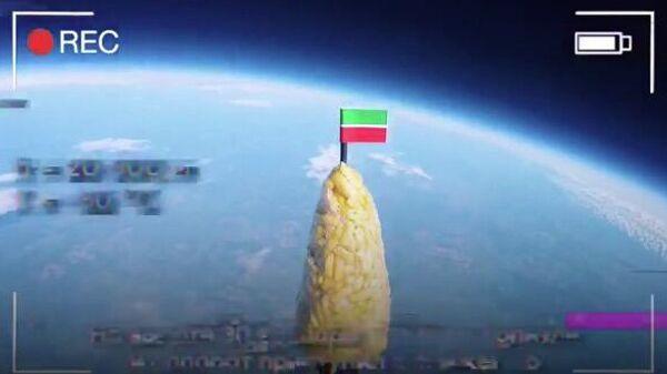 Запуск Чак-чака в космос