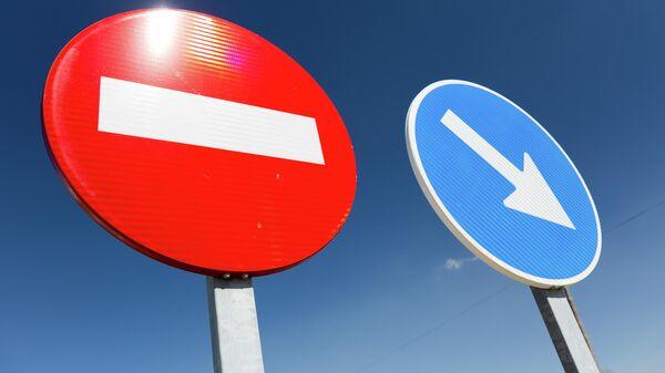 Знак Въезд запрещен