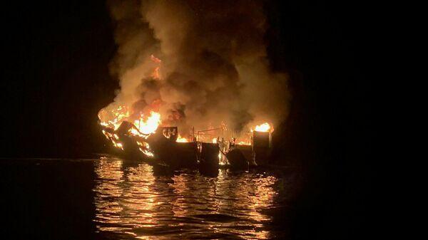 Пожар на судне у берегов Калифорнии, США. 2 сентября 2019