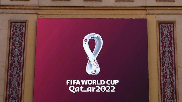 Официальная эмблема Чемпионата мира по футболу 2022