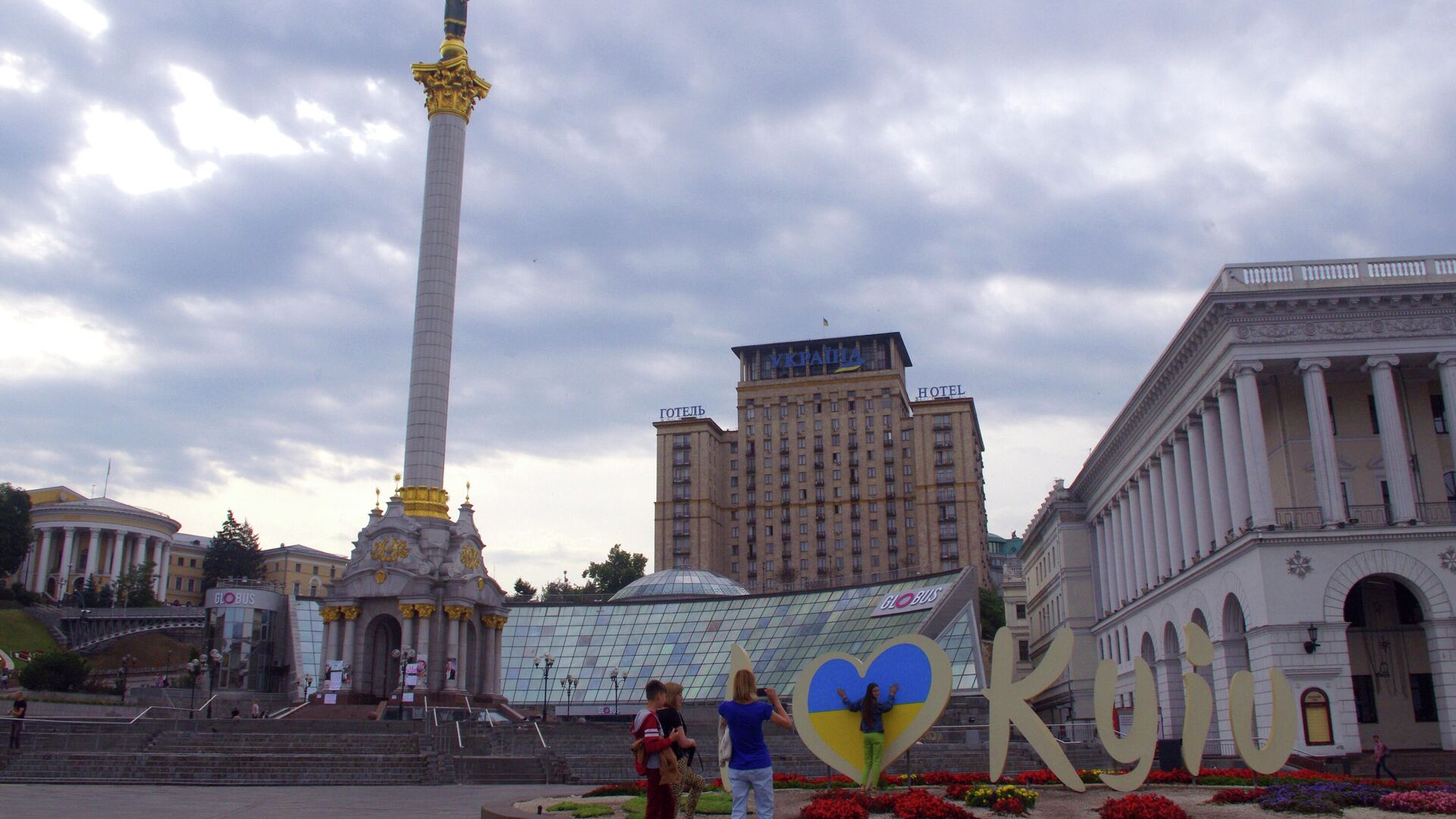 Площадь Независимости в Киеве - РИА Новости, 1920, 18.06.2021