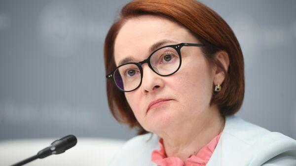 Председатель Центрального банка РФ Эльвира Набиуллина во время пресс-конференции по итогам заседания Совета директоров ЦБ РФ. 6 сентября 2019