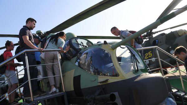 Вертолет Ми-24П-1М на Международном авиационно-космическом салоне МАКС-2019