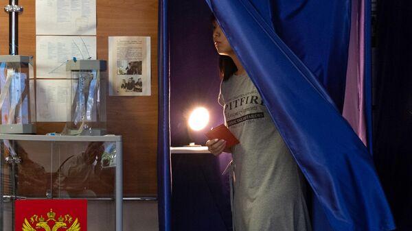 Единый день голосования в Южно-Сахалинске