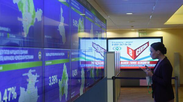 Инфоэкран хода голосования в информационном центре ЦИК России в единый день голосования 8 сентября 2019 года