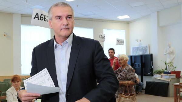 Глава Республики Крым Сергей Аксёнов голосует на выборах в единый день голосования на избирательном участке в Симферополе