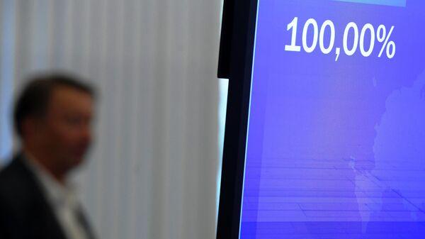 Предварительные итоги выборов депутатов Московской городской Думы на мониторе в информационном центре ЦИК