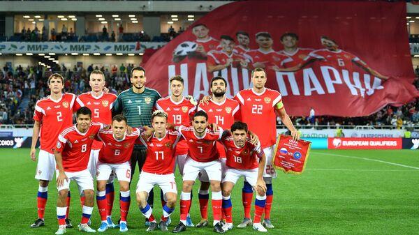 Сборная России перед матчем отбора Евро-2020 против Казахстана