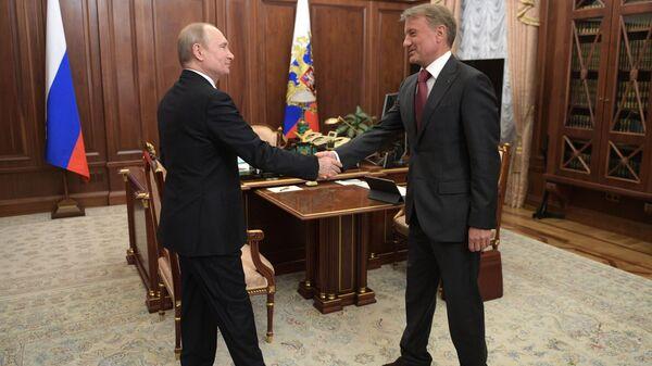 Владимир Путин и президент, председатель правления Сбербанка РФ Герман Греф во время встречи. 10 сентября 2019