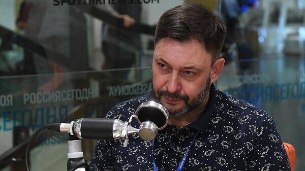 Руководитель портала РИА Новости Украина Кирилл Вышинский.