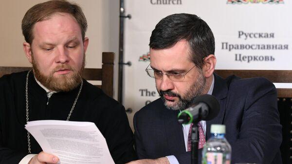 Иерей Александр Волков и председатель синодального отдела по взаимоотношениям Церкви с обществом и СМИ Владимир Легойда