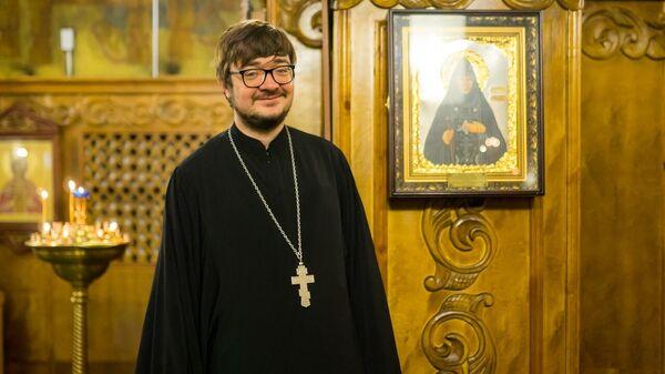 Священнослужитель Дионисий Васецкий
