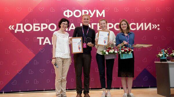Названы победители конкурса волонтерских проектов в сфере культуры