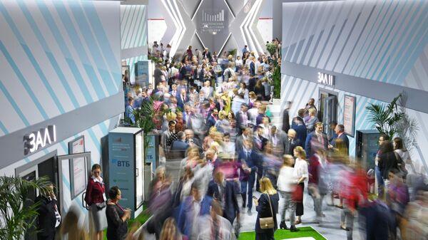 Московский финансовый форум на площадке Центрального выставочного зала Манеж