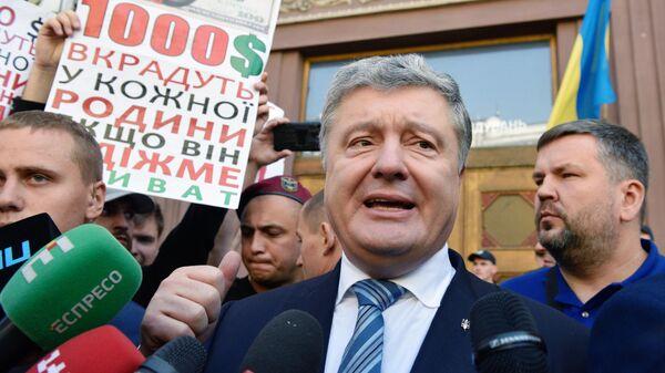 Петр Порошенко вызван на допрос в Государственное бюро расследований Украины