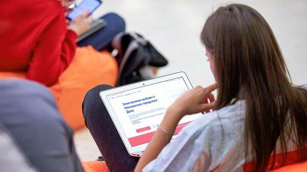 Интернет-голосование на выборах в Мосгордуму