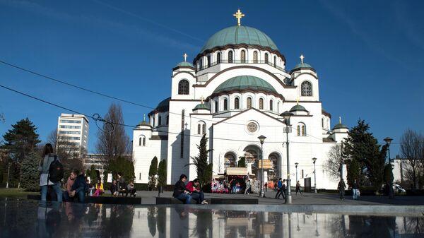 Храм Святого Саввы в Белграде