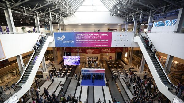 Церемония открытия Международного форума технологического развития Технопром-2019 в МВК Новосибирск экспоцентр