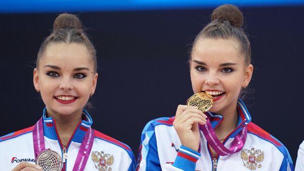 Арина Аверина и Дина Аверина