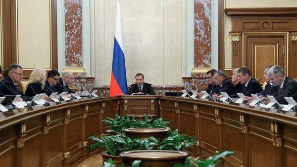 Председатель правительства РФ Дмитрий Медведев проводит заседание правительства России. 19 сентября 2019