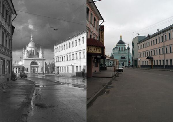 Фотоконкурс РИА Новости: Москва: город, которого нет