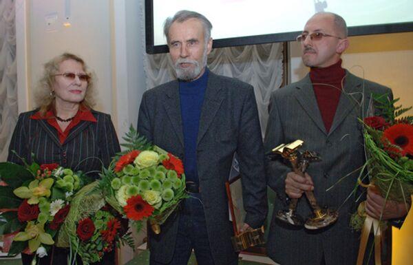 На церемонии вручения премии Большая книга