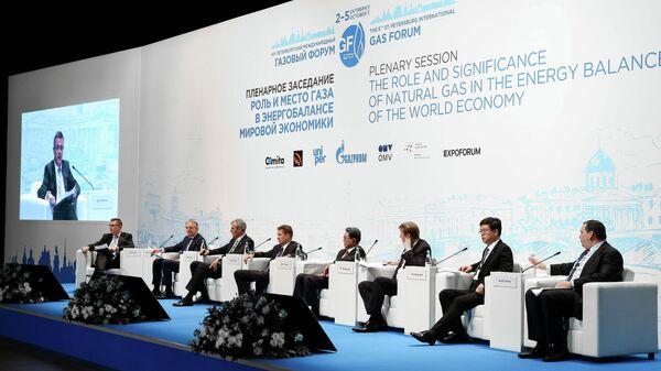 Международный газовый форум пройдет в Петербурге