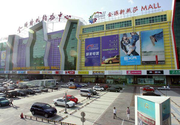 Торговый центр Golden Resources shopping mall в Пекине