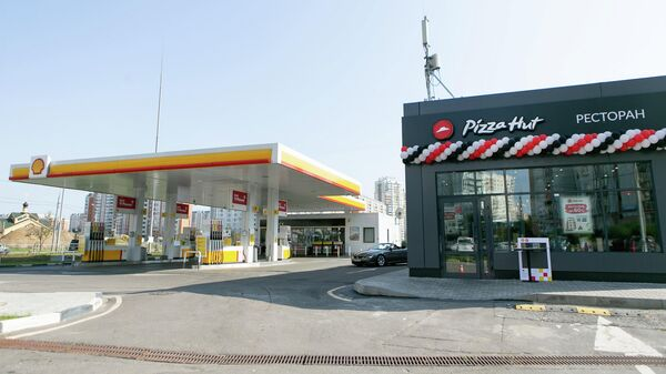 Ресторан Pizza Hut на АЗС Шелл