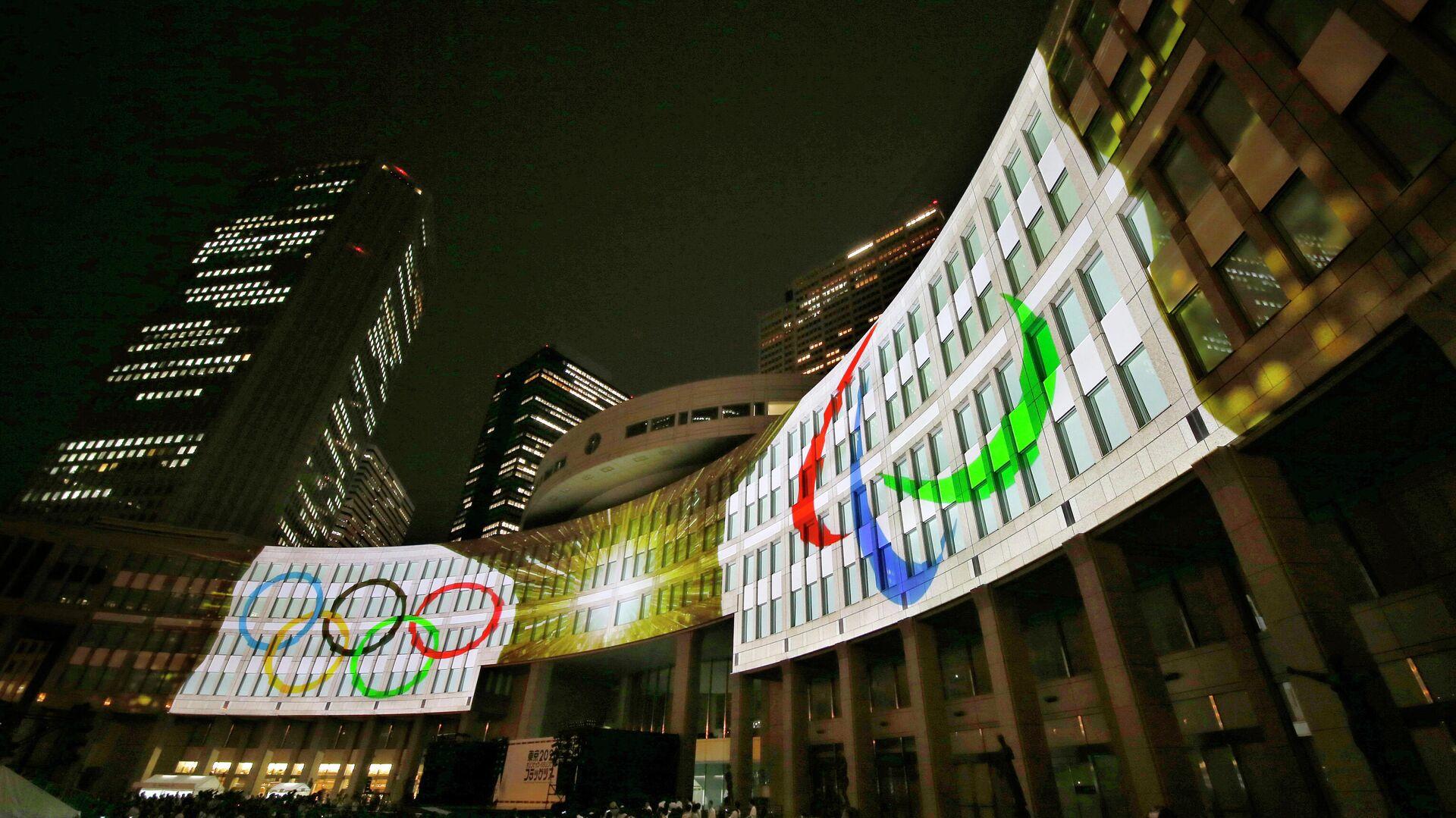 Символика Олимпийских игр в Токио - РИА Новости, 1920, 14.03.2021
