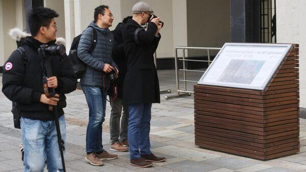 Фотовыставка Россия и Китай 70 лет дружбы у здания МИА Россия сегодня