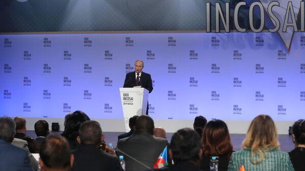 Президент РФ Владимир Путин выступает на XXIII конгрессе Международной организации высших органов финансового контроля