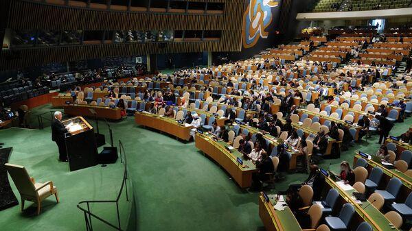 Генеральная Ассамблея ООН в Нью-Йорке