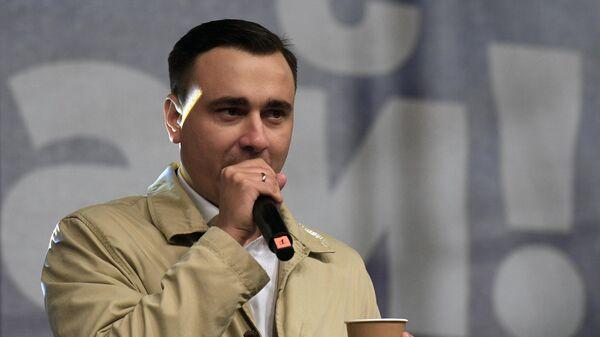 Директора ФБК* Ивана Жданова объявили в розыск