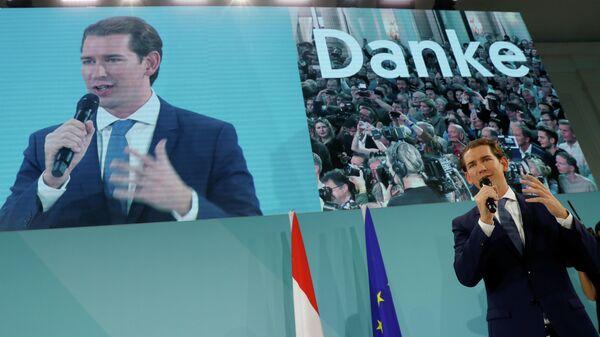 Консервативная Австрийская народная партия во главе с Себастьяном Курцем лидирует на досрочных парламентских выборах в республике