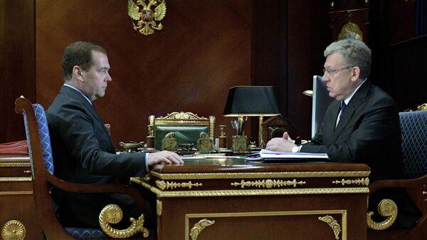 Дмитрий Медведев и председатель Счетной палаты РФ Алексей Кудрин . 30 сентября 2019