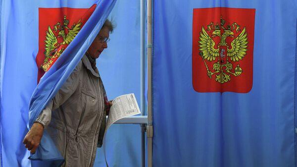 Единый день голосования в Новосибирске