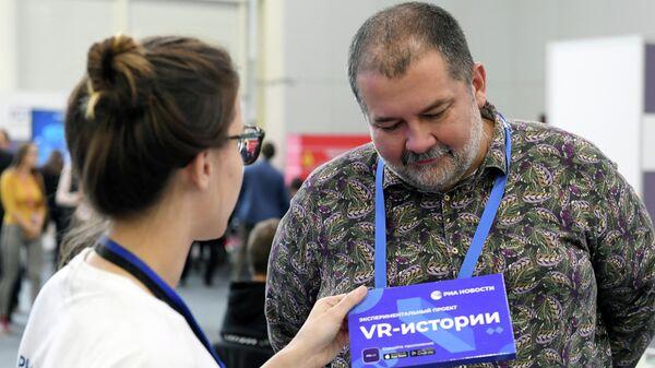 Писатель Сергей Лукьяненко на стенде МИА Россия сегодня во время III Всемирного цифрового саммита по интернету вещей и искусственному интеллекту в Казани
