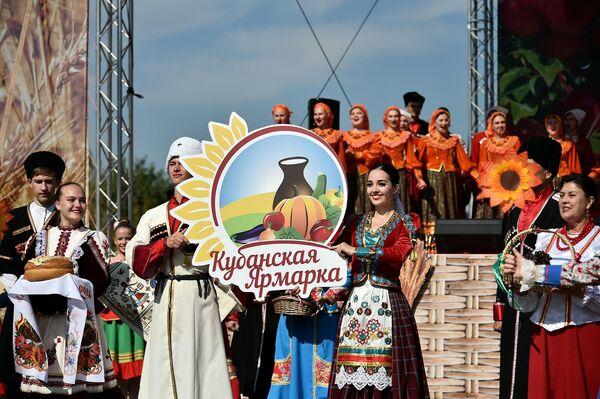 Ежегодная выставка Кубанская ярмарка в Краснодаре
