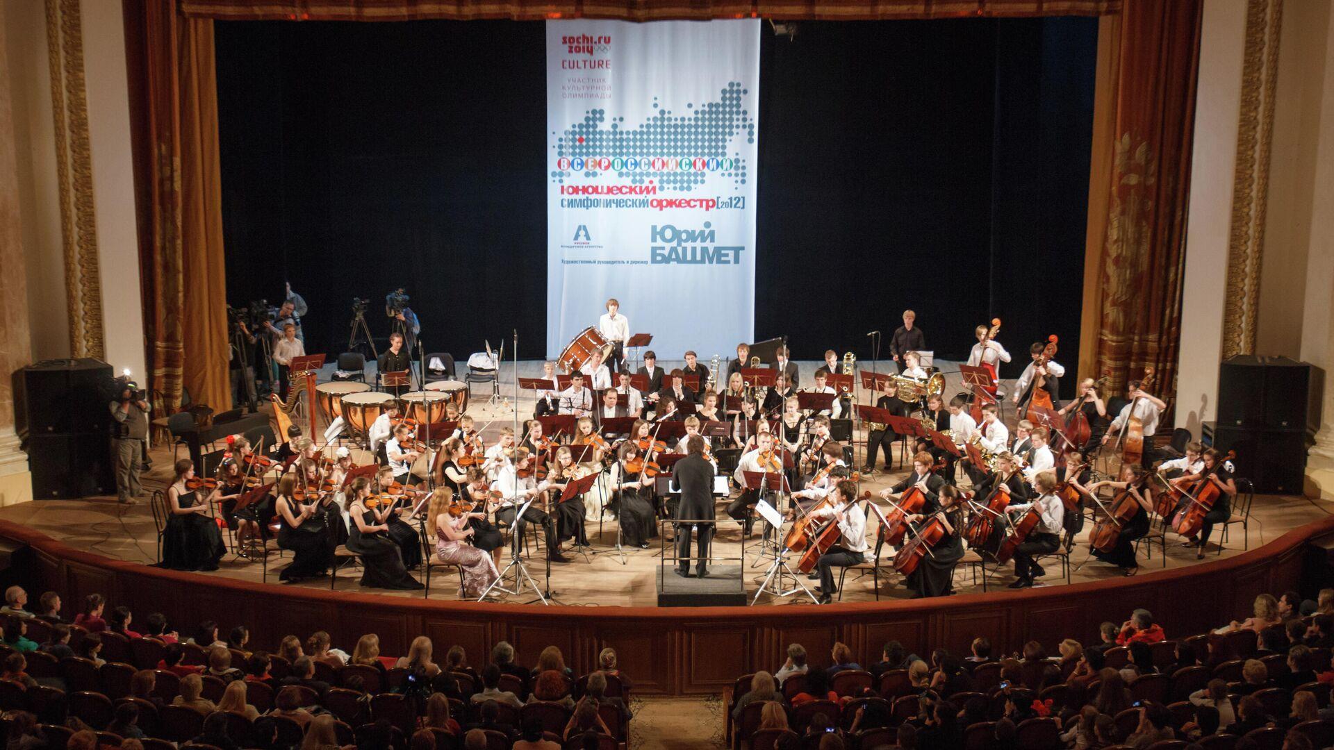 1559457154 0:163:3061:1885 1920x0 80 0 0 bb5858f50afc735d4a1e77d3f6ff6810 - Юношеский симфонический оркестр Башмета отправляется в турне по России