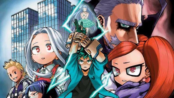 Обложка комикса Кохэй Хорикоси My Hero Academia