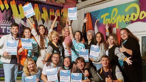 Победители грантового конкурса Таврида Лит