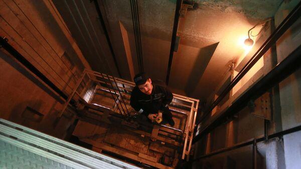Лифт в Метрогородке